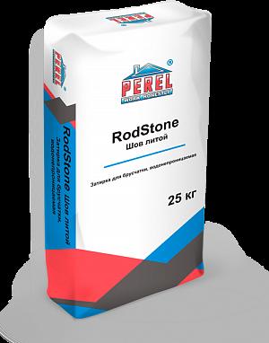 Затирка для брусчатки водонепроницаемая RodStone Шов-литой серый 0943