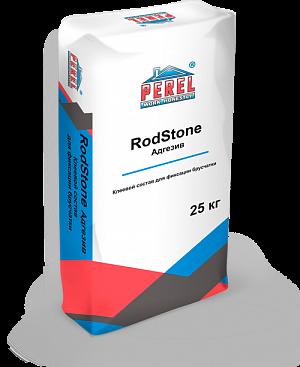 Клеевой состав для фиксации брусчатки RodStone Адгезив белый 0903