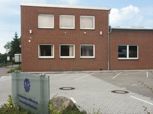 Кирпич клинкерный Lüneburg